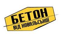 Ремонт автомобилей Киев