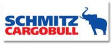 Гарантийное обслуживание полуприцепов SCHMITZ